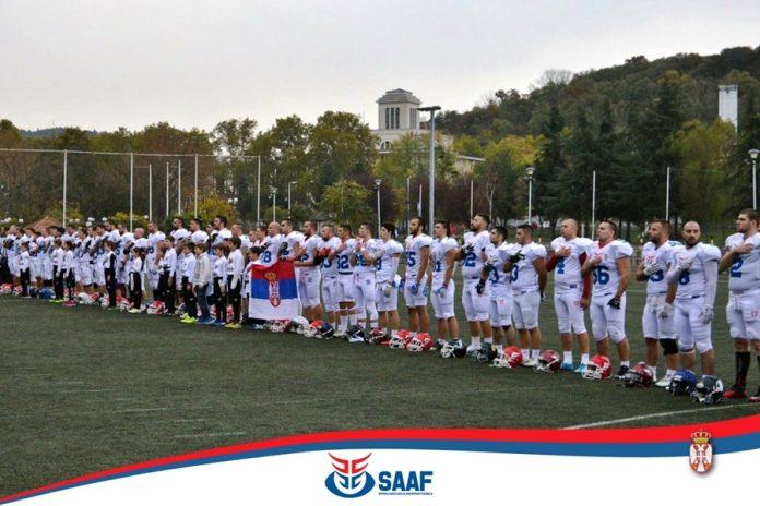 Reprezentacija Srbije započinje pripreme za Evropsko prvenstvo!